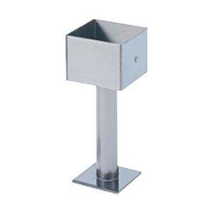 ステンレス柱受(ポーチ受け/独立柱受け) 75mm/角 ヘアーライン仕上げ 水上金属