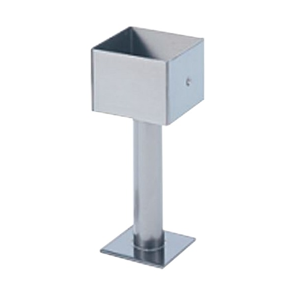 ステンレス柱受(ポーチ受け/独立柱受け) 150mm/角 ヘアーライン仕上げ 水上金属