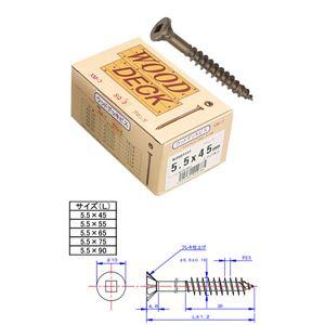 硬質ウッドデッキ用ビス/工具 【45mm/190本入り】 ブロンズ ステンレス 日本製 水上金属 WDBB-5545
