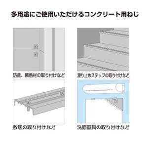 【200本入】 ネジ/ビス 【皿型 4.0×3...の紹介画像4