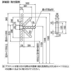 ナスタ スイングアームM KS-DA500ABN-ST [1セット2本入] ステンカラー