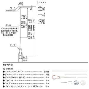 ナスタ AirHoop(エアフープ)KS-NRP020-WGR