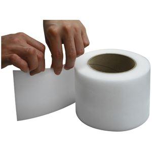 水上金属 テープ付 クッション養生材 「養生フリーカットテープ」