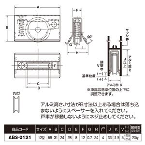 【10個入】 サッシ用 戸車/車輪 交換用 【...の紹介画像2