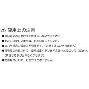 田辺金属工業 キャンバスロック CL-0S シルバー