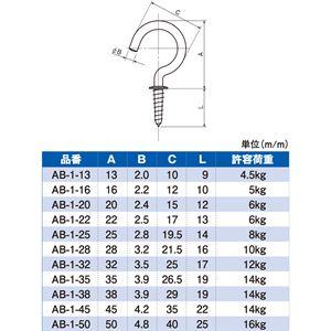 宮川公製作所 真鍮洋灯吊 16mm [300本入]