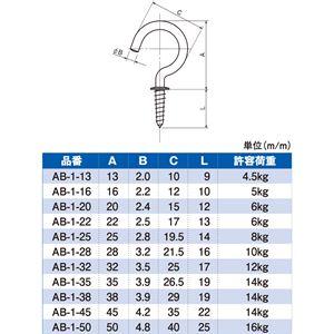 宮川公製作所 真鍮洋灯吊 20mm [200本入]