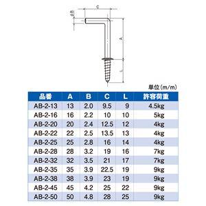 宮川公製作所 真鍮洋折釘 22mm [200本入]