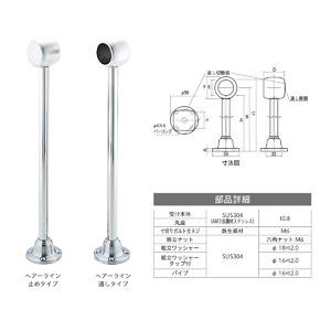 D型ロングブラケット/金具 【32×200mm 通】 H/L 〔DIY 業務用 工事 日曜大工〕