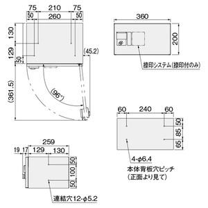 プチ宅 KS-TLP360B-S200(防滴型・捺印無し)
