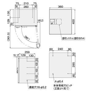 プチ宅 KS-TLP360B-S400(防滴型・捺印無し)