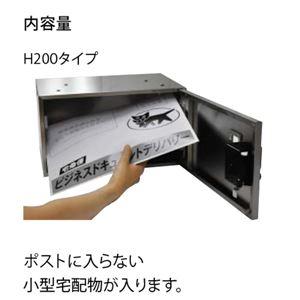 プチ宅 KS-TLP360LB-S200(防滴型・捺印無し)