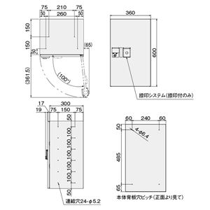 プチ宅 KS-TLP360LB-S600N(防滴型・捺印付)