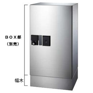 プチ宅用幅木 KS-TLP360LB-SH100 幅木単品・本体別売り