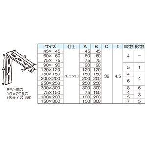 パワフル隅金 120×120mm 長穴付 [30個入]