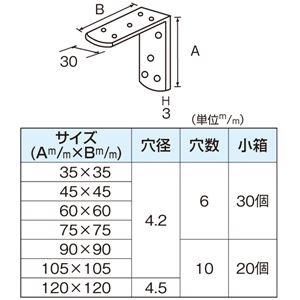 ステンレス キング隅金 45mm [30個入]