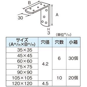 ステンレス キング隅金 105mm [20個入]