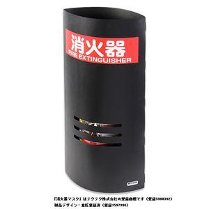 消火器マスク 32010 黒