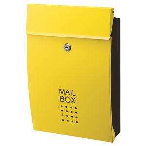 郵便受け/メールボックス 【イエロー】 幅260mm 重さ1.8kg 鍵×2本付き スチール製 〔玄関 エントランス〕