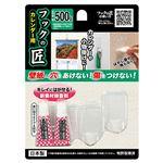 (まとめ)フックの匠 カレンダー用 500g【×5セット】