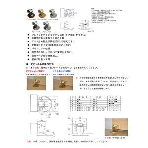 フラット戸当りZ型 ストップ付面付型 アンバー塗装 [6個入] 【0410-02111】
