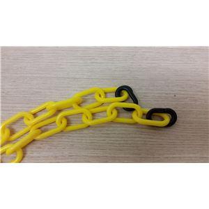 【5個セット】 ソフトコーン用プラスチックチェーン 【1100mm】 PVC製