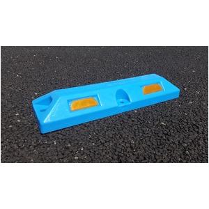 リサイクル車止め/パーキングストップ2本セット 【高さ80mm 青色】 反射プレート付き スクリューアンカーセット