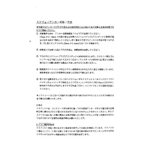 リサイクル車止め/パーキングストップ2本セット 【高さ80mm グレー色】 反射プレート付き スクリューアンカーセット