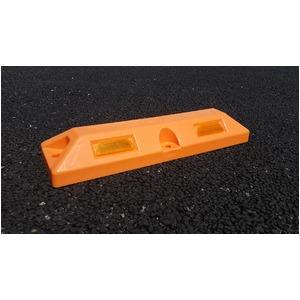 リサイクル車止め/パーキングストップ2本セット 【高さ80mm オレンジ色】 反射プレート付き スクリューアンカーセット
