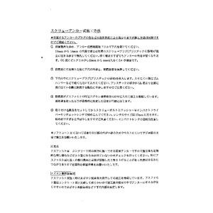 リサイクル車止め/パーキングストップ12本セット 【高さ80mm グレー色】 反射プレート付き スクリューアンカーセット