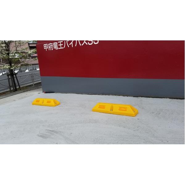 リサイクル車止め/パーキングストップ12本セット 【高さ100mm 黄色】 反射プレート付き スクリューアンカーセット