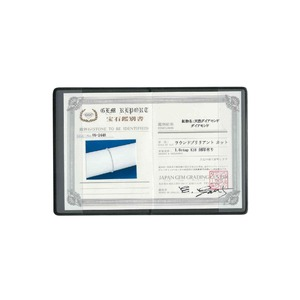 ダイヤモンド(0.05ct I1I2カラー GH透明度)&サファイア(1.10ct) グラデーション ペンダントネックレス、18Kイエローゴールド 鑑別書付