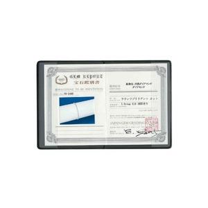 バタフライ ダイヤモンド(0.10ct I1I2カラー GH透明度)リング、18Kゴールド 鑑別書付 日本リングサイズ15号