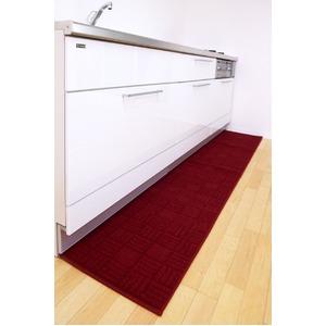 インテリアマット(キッチンマット/玄関マット) 45×240cm ワイン 洗える すべり止め加工 『ダース』