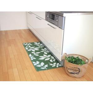 吸着キッチンマット/台所マット 【45×120cm グリーン】 洗える 日本製 『リーフ』