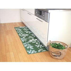 吸着キッチンマット/台所マット 【45×240cm グリーン】 洗える 日本製 『リーフ』