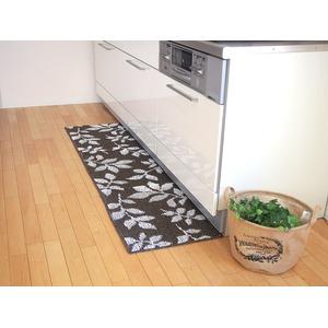 吸着キッチンマット/台所マット 【45×240cm ブラウン】 洗える 日本製 『リーフ』