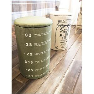 収納スツール/ランドリーバスケット 【グリーン】 高さ58cm クッション付きフタ 『オープンランドリー』 - 拡大画像