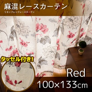 窓際を愉しむ麻混レースカーテン 2枚組 100×133 レッド 花柄 薔薇柄 タッセル付き 洗える レースカーテン 水彩ローズ
