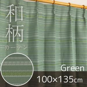 和柄・和風カーテン 2枚組 100×135cm グリーン ストライプ柄 タッセル付き 洗える 形状記憶 ドレープカーテン シキブ