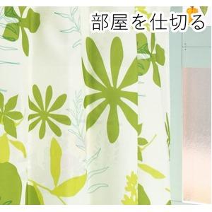 12種類から選べる 間仕切りカーテン 巾60-110×丈200cm グリーン 花柄 間仕切り タッセル付き フック付き リングランナー付き ラウンドアイリ