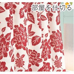 12種類から選べる 間仕切りカーテン 巾60-110×丈178cm レッド 花柄 アジアンテイスト 間仕切り タッセル付き フック付き リングランナー付き ラウンドクラシック