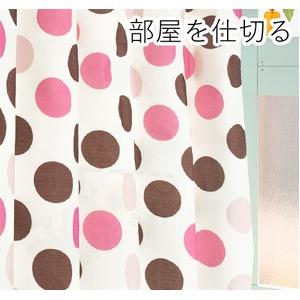 12種類から選べる 間仕切りカーテン 巾60-110×丈200cm ピンク ドット柄 間仕切り タッセル付き フック付き リングランナー付き ラウンドドット