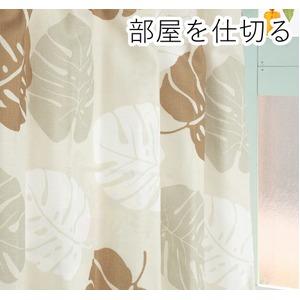 12種類から選べる 間仕切りカーテン 巾60-110×丈178cm ベージュ モンステラ柄 間仕切り タッセル付き フック付き リングランナー付き ラウンドモンステラ