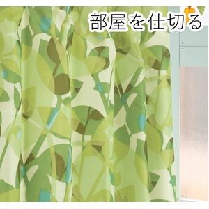12種類から選べる 間仕切りカーテン 巾60-110×丈135cm グリーン リーフ柄 間仕切り タッセル付き フック付き リングランナー付き ラウンドリーフ