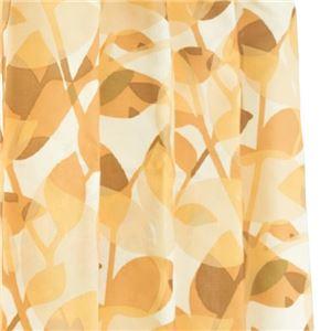 12種類から選べる 間仕切りカーテン 巾60-110×丈135cm オレンジ リーフ柄 間仕切り タッセル付き フック付き リングランナー付き ラウンドリーフ