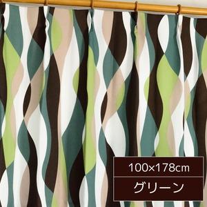 波柄カーテン 2枚組 100×178cm グリーン 形状記憶 白フルダル ゼファー