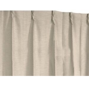 多機能カーテン 3重加工 遮光 遮熱 遮音 保温 1枚のみ 150×225cm ベージュ 形状記憶 シンプル ラウンダー