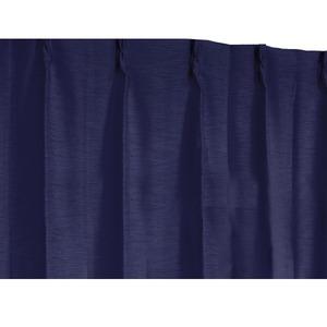 多機能カーテン 3重加工 遮光 遮熱 遮音 保温 2枚組 100×135cm ネイビー 形状記憶 シンプル ラウンダー