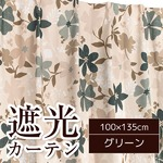 柄が選べる遮光カーテン 2枚組 100×135cm グリーン 花柄 遮光 形状記憶 おしゃれ アーロン